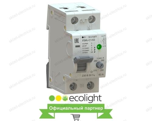 Устройство защиты от искрения EcoEnergy УЗИс-С1-63 (AFDD/УЗДП)