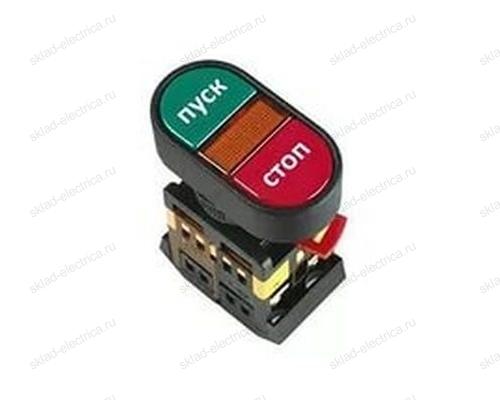 """Кнопка APВВ-22N """"Пуск-Стоп"""" d22мм неон/240В 1НО+1НЗ ИЭК"""