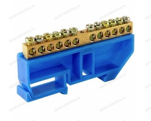 Шина нулевая на DIN-изоляторе ШНИ 12 отв. (синяя)