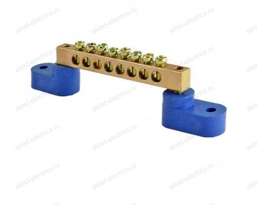 Шина нулевая на двух угловых изоляторах ШНИ 8 отв. (синяя)