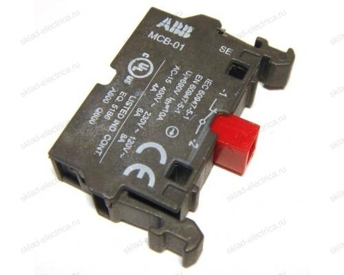 Блок контактов MCB-01 фронтальный монтаж 1Н3 ABB 1SFA611610R1010