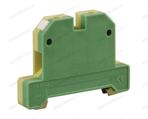 Зажим наборный изолированный ЗНИ 4 мм² желто-зеленая  (диапазон сечения 1,5-4мм²)