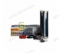 Пленочный теплый пол мощность 550Вт RXM 220 -0, 5- 2, 5 REXANT 51-0504-4