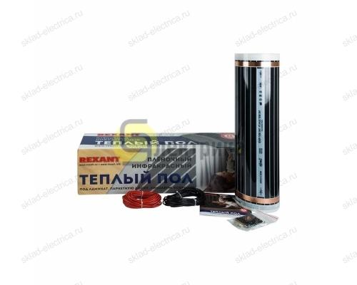 Пленочный теплый пол мощность 1100Вт RXM 220 -0, 5- 5 REXANT 51-0508-4