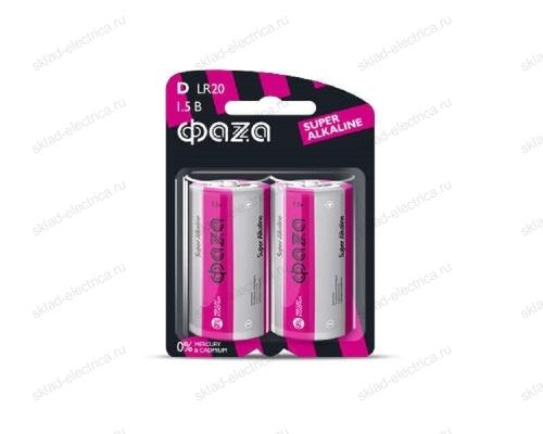 Батарейка D/LR20 ФАZA блистер 2 шт
