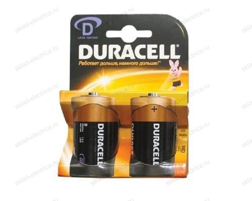 Батарейка D/LR20 Duracell блистер 2 шт