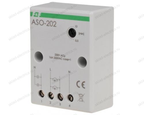 Автомат лестничный ASO-202