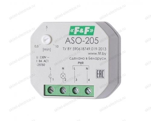 Автомат лестничный ASO-205