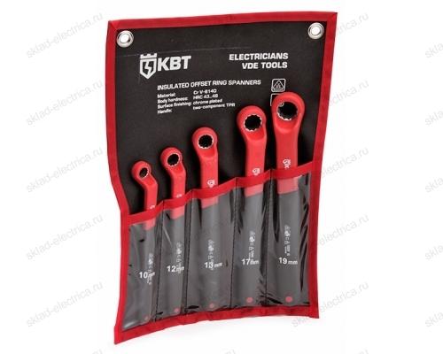 Набор накидных диэлектрических ключей, 5 штук НИИ-07 (КВТ)