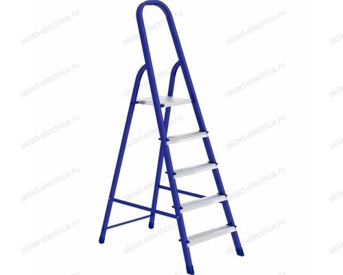Стремянка металлическая комбинированная пять ступеней