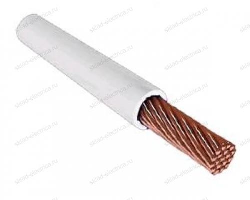 Провод силовой ПВ3 (ПуГВ) 1х1,5 белый многопроволочный (гибкий)