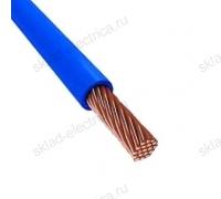Провод силовой ПВ3 (ПуГВ) 1х10 синий многопроволочный (гибкий)