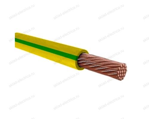 Провод силовой ПВ3 (ПуГВ) 1х1,5 желто-зеленый многопроволочный (гибкий)