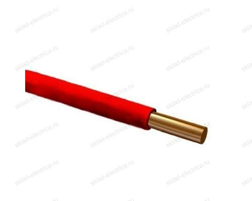 Провод установочный силовой ПВ1 (ПуВ) 1х1,5 красный однопроволочный