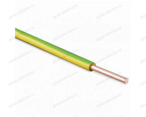 Провод установочный силовой ПВ1 (ПуВ) 1х1,5 желто-зеленый однопроволочный