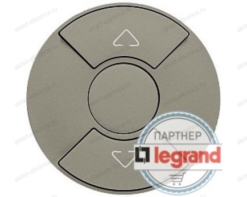 Выключатель Legrand Celiane для рольставней, штор, жалюзи (титан) 68451 - 67601 - 80251