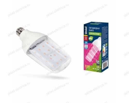 Лампа светодиодная для растений, спектр для рассады и досвечивания в период роста 12Вт
