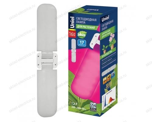 Лампа лепестковая светодиодная для растений, IP65, спектр для рассады и цветения 16Вт