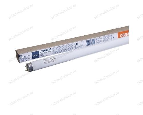 Люминесцентная лампа Osram Lumilux 18W/830 теплый свет d26 Т8 G13 590 мм