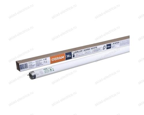 Люминесцентная лампа Osram Lumilux 36W/830 теплый свет d26 Т8 G13 1200 мм