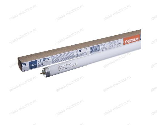 Люминесцентная лампа Osram 18W/640 холодный свет d26 Т8 G13 590 мм