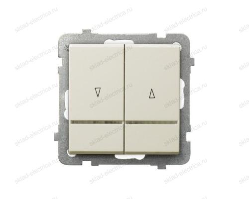 Ospel Sonata бежевый выключатель жалюзийный с подсветкой с механической блокировкой