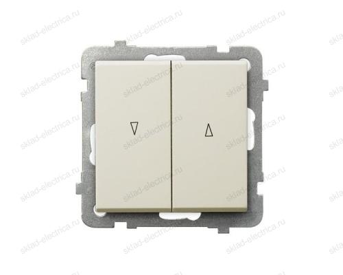 Ospel Sonata бежевый выключатель жалюзийный с механической блокировкой