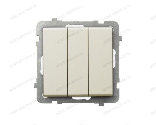 Ospel Sonata бежевый выключатель 3-клавишный, без рамки