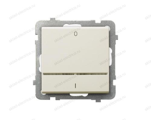 Ospel Sonata бежевый выключатель 2-полюсный с подсветкой, без рамки