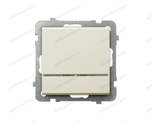 Ospel Sonata бежевый выключатель 1-клавишный с контрольной с подсветкой, без рамки