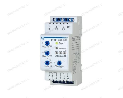 Трехфазное реле напряжения и контроля фаз РНПП-316-500 Новатек-Электро