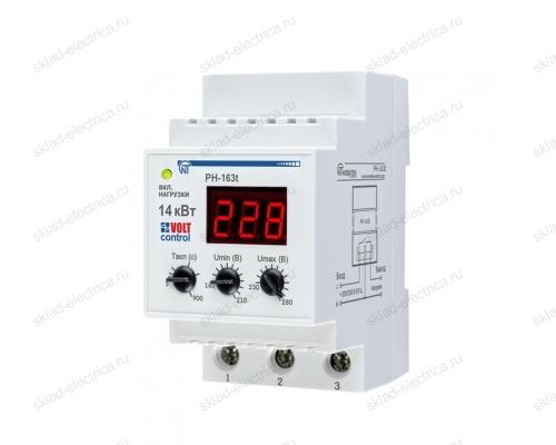 Реле напряжения РН-163Т «Volt Control» 63А Новатек-Электро