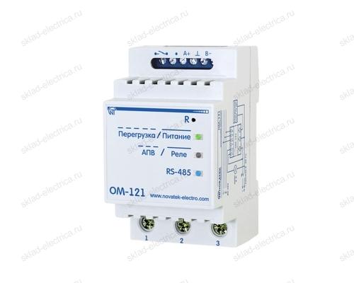 Однофазный измеритель — ограничитель мощности ОМ-121 Новатек-Электро