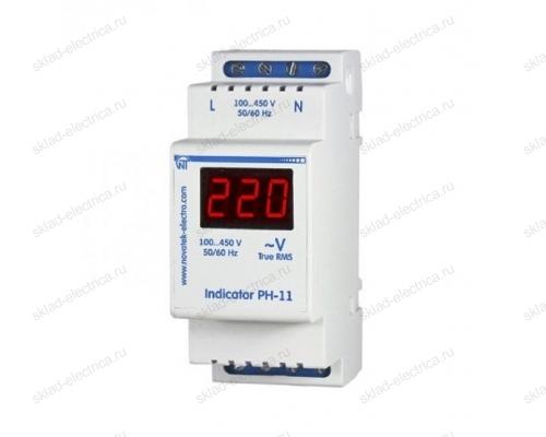 Однофазный цифровой индикатор напряжения РН-11 Новатек-Электро