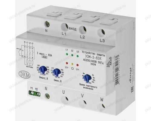 Устройство защиты многофункциональное УЗМ-3-63К AC230В/AC400В Меандр