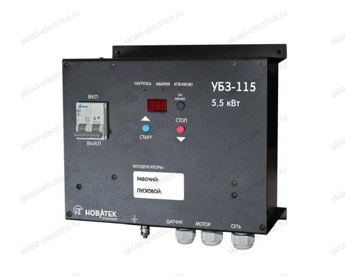 Универсальный блок защиты УБЗ-115 Новатек-Электро