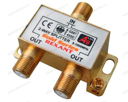 "ДЕЛИТЕЛЬ ТВ ""краб"" x 2 + 3шт. F ""BOX"" 5-1000 МГц ""GOLD"" REXANT 05-6101-1"