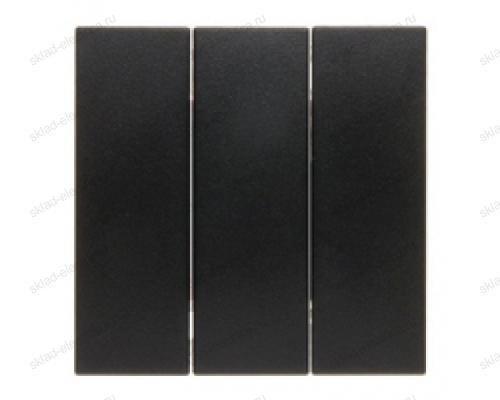 Выключатель 3-х клавишный 16А антрацит 633023 + 16656086