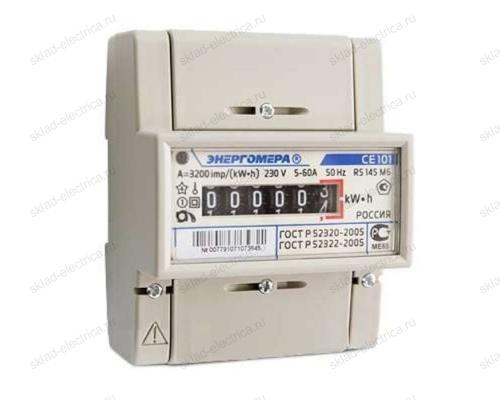 Счетчик электроэнергии однофазный однотарифный 5(60) CE101 R5 145 M6 ЭМОУ Энергомера