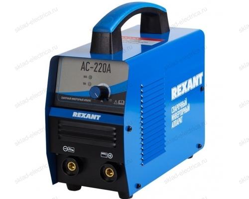 Сварочный аппарат инверторный REXANT® АС-220А 11-0913