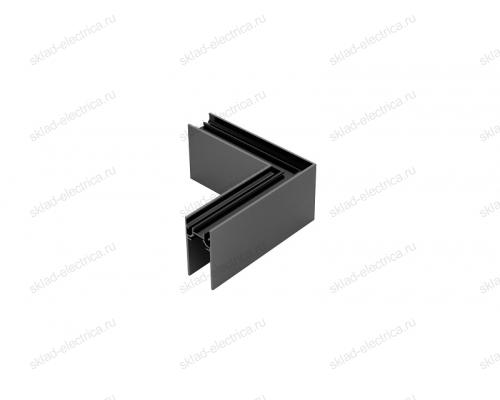 Угол поворотный внешний для накладного магнитного шинопровода Quest Light Turn out 34/1 Black