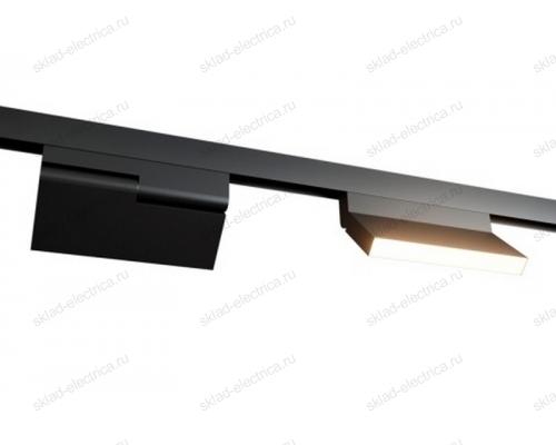 Светодиодный светильник для магнитного шинопровода Quest Light Way out 34/6W-4000K Black