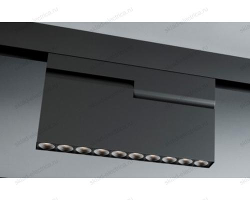 Светодиодный светильник для магнитного шинопровода Quest Light Ellipsis out 34/11W-4000K Black