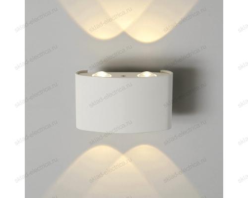 TWINKY DOUBLE уличный настенный светодиодный светильник 1555 TECHNO LED