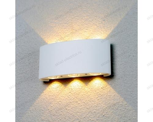 TWINKY TRIO уличный настенный светодиодный светильник 1551 TECHNO LED белый