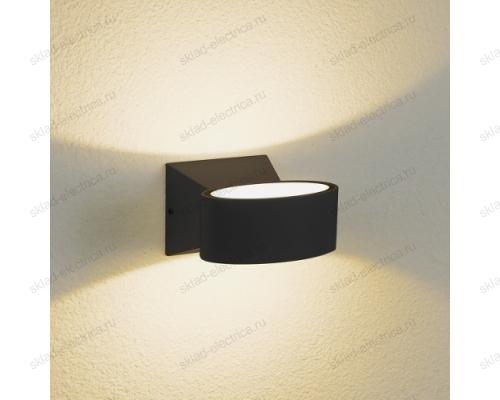 BLINC уличный настенный светодиодный светильник 1549 TECHNO LED черный