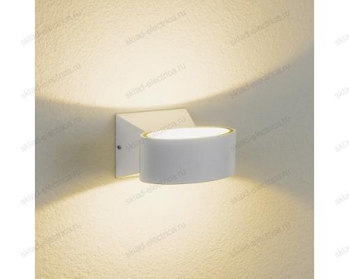 BLINC уличный настенный светодиодный светильник 1549 TECHNO LED белый