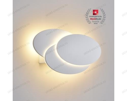 Настенный светодиодный светильник Elips LED белый матовый (MRL LED 12W 1014 IP20)
