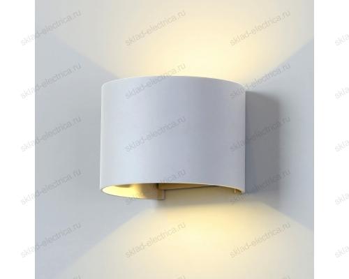 BLADE уличный настенный светодиодный светильник 1518 TECHNO LED белый