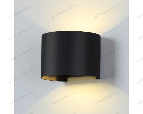 BLADE уличный настенный светодиодный светильник 1518 TECHNO LED черный